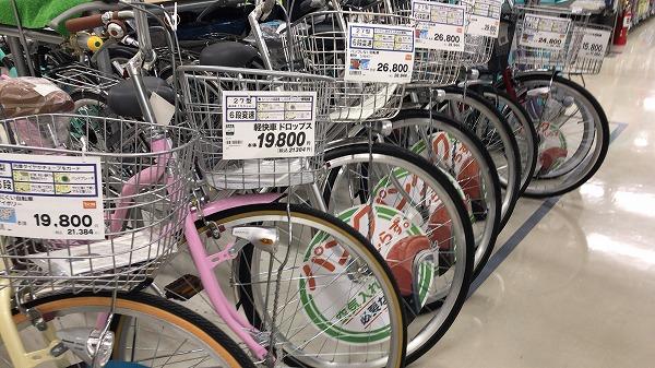 期間工の寮生活に必要なものー自転車
