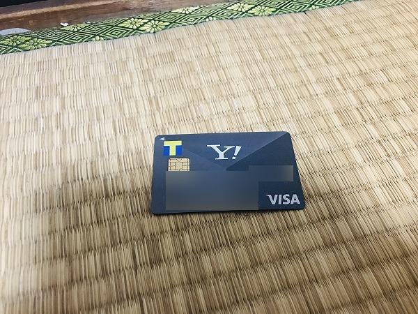 期間工の寮生活に必要なものークレジットカード
