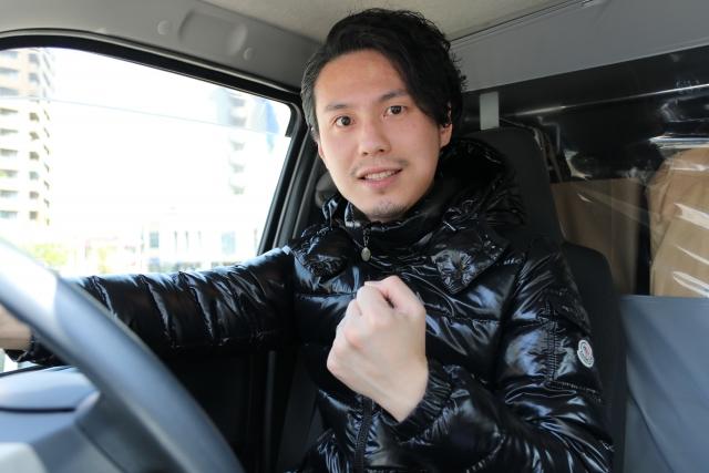 40代におすすめの職種【専属ドライバー職】