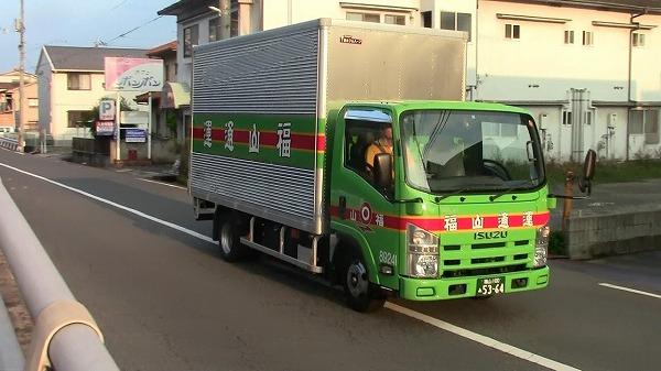 福山通運の中途採用試験
