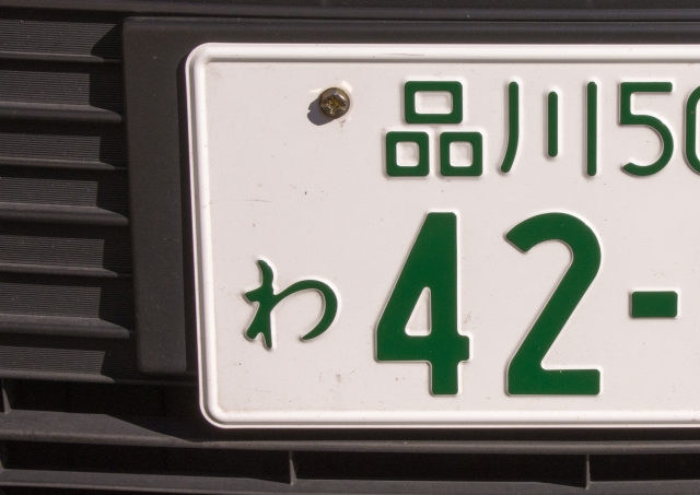白ナンバー運転手と緑ナンバー運転手の違い
