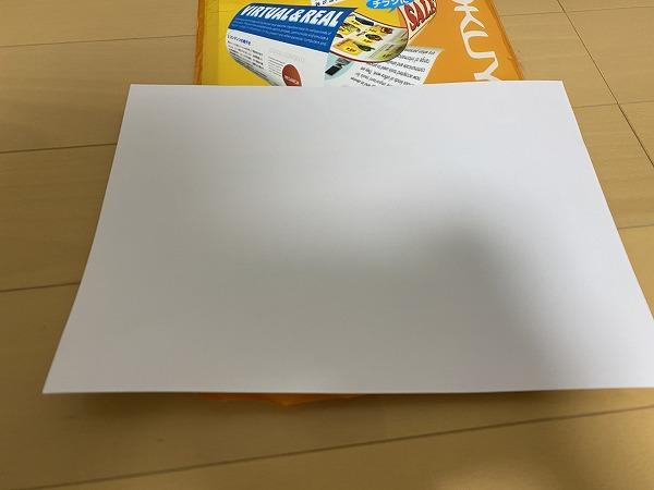 職務経歴書に使用した印刷用紙