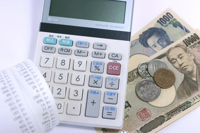 生活費を究極に減らす方法 3選