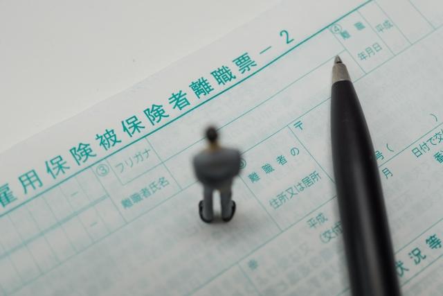 期間工の離職コードと退職理由