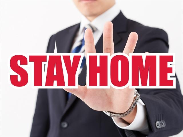 失業保険をもらいながらおとなしくステイホーム