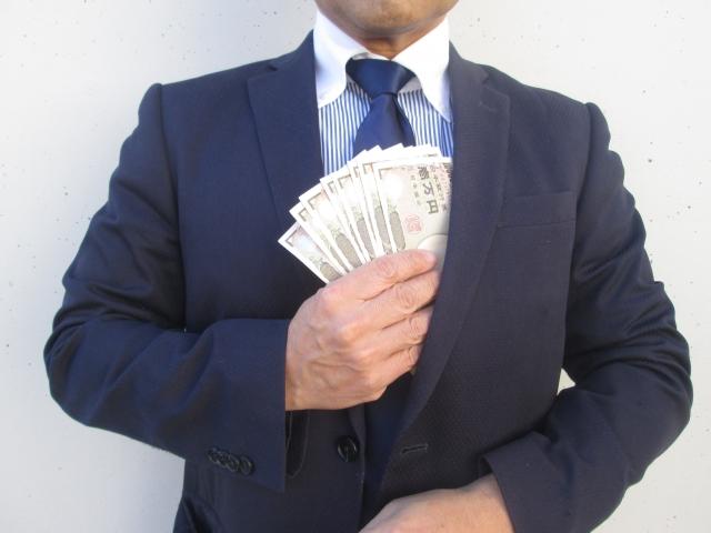 雇用調整助成金、給付金、もらえるもんはもらっとけ!