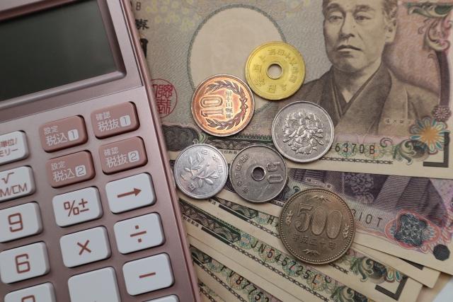 山奥ニートの生活費(支出と収入)の具体例