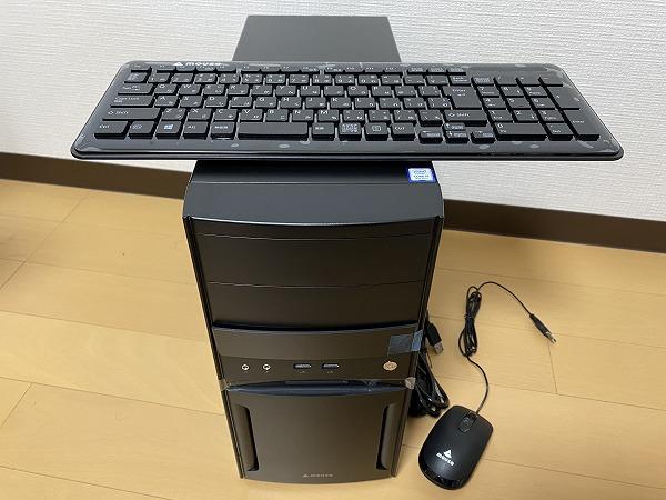 パソコンは到着したがいきなりトラブル!?
